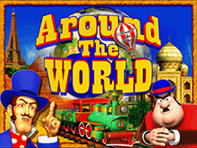 Играть в слот Around the World на сайте казино Вулкан